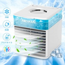 Keynice Portable Air Conditioner Fan, Super Quiet Humidifier Misting Fan, 7 Colors Light, 3 Speed, KN-1729